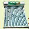 中科太阳能真空集热管