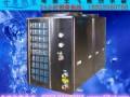 奇惠品牌低碳型商用空气能热水器