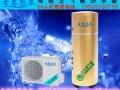 奇惠品牌发廊专用空气能热水器