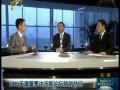 中国经济发展中面对节能减排竭尽所能 (945播放)