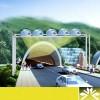 蓝煦 隧道阳光导入器 菱镜式导向器 太阳光照明