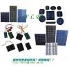 单晶太阳能发电板