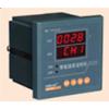 温度巡检仪ARTM-8