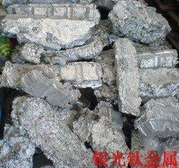 含量98%等外海绵钛,钛边皮