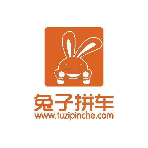 廊坊北京拼车-北京廊坊拼车