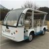 供应沛县8座电动观光车,工厂接送车,城市旅游代步车