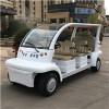 直供8座电动观光车报价,生态园旅游代步车