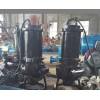 淄博潜水渣浆泵生产厂家